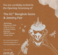 Bangkok Gems & Jewelry Fair 61